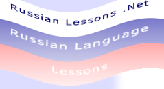 Russian Lessons.Net